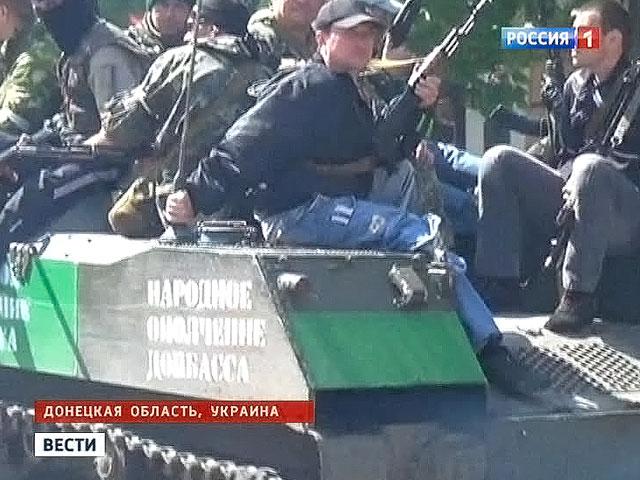 Славянск краматорск дружковка